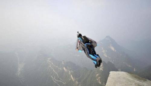 ZJJ Wingsuit Flying3