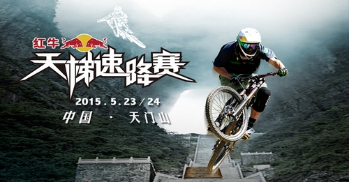 ZJJ Cycling Challenge (1)