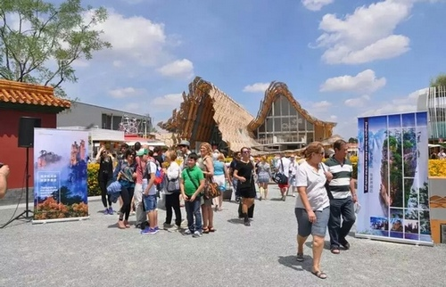 Milan expo1