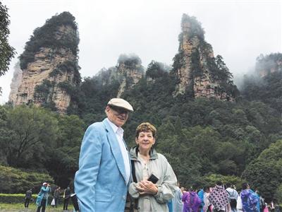 American professor couple1