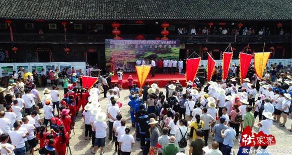 Hucang Culture Festival (1)