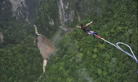 ZJJ bungee jumping (3)