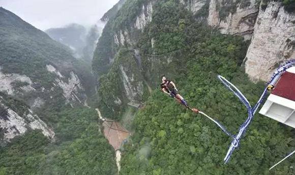 ZJJ bungee jumping (4)