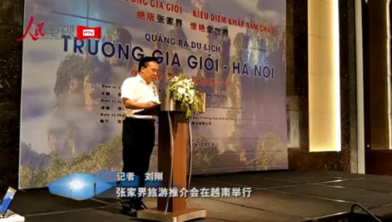 Hanoi promotion