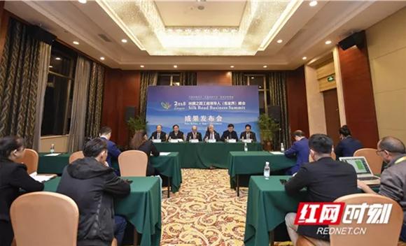 Zhangjiajie consensus