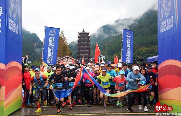 Mountain Marathon1