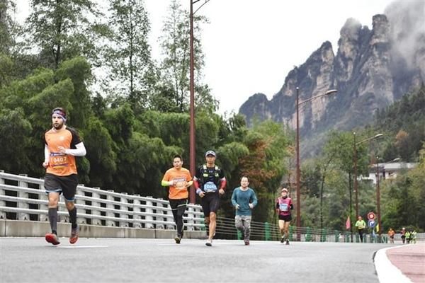 Mountain Marathon2