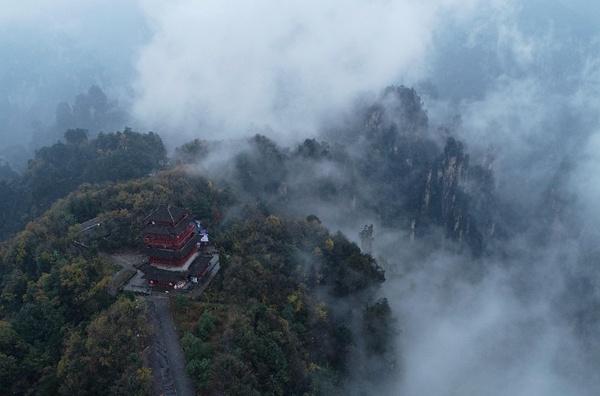 Tianzishan mist1